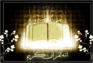 23322-al-quran